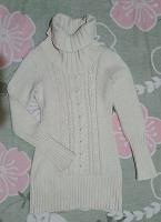 Отдается в дар Вязаный свитер