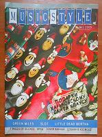 Отдается в дар Журнал о музыке Музыкальный Стиль, №1,2,4
