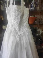 Отдается в дар Свадебное платье + ещё к нему…