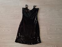 Отдается в дар Черное платье )