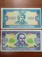 Отдается в дар Боны Украины 1992 года.