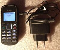 Отдается в дар Кнопочный сотовый телефон «Nokia 1280» б/у
