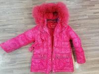 Отдается в дар Зимняя куртка