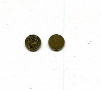 Отдается в дар В коллекцию — Гонконг 10 центов 1998
