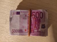 Отдается в дар Пачка евро