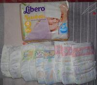 Отдается в дар Подгузники Libero для маловесных деток.