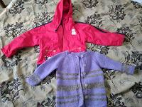 Отдается в дар Детская одежда (2-3 года)