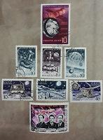 Отдается в дар Космос марки СССР 1970-71 гг