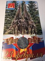 Отдается в дар 25 рублей 2020 года