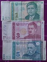 Отдается в дар Боны Таджикистана №2