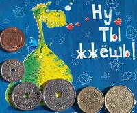 Отдается в дар Монеты Дании