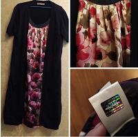 Отдается в дар Пакет женской одежды размер 48-50.
