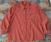 Отдается в дар Блузка-пиджак рр 48-50
