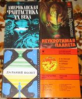 Отдается в дар Книги — Зарубежная фантастика