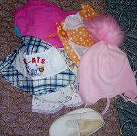 Отдается в дар Пакет вещей на девочку 2-4