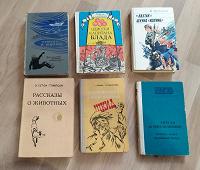 Отдается в дар Книги для детей постарше