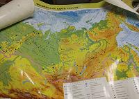 Отдается в дар Географические карты на стену