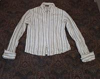 Отдается в дар Рубашка женская OGGI