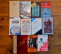 Отдается в дар Книги о людях, о войне, об искусстве.