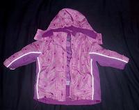 Отдается в дар детские куртки — зима, деми