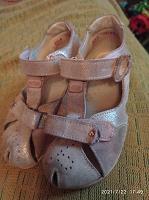 Отдается в дар сандалики для девочки