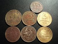 Отдается в дар Советские монеты.
