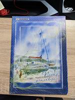 Отдается в дар Акварельная бумага: альбом (12 л) и папка (13 л)
