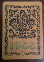 Отдается в дар Календарик 1988 импортный