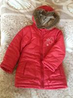 Отдается в дар Куртка демисезонная на рост 116-122