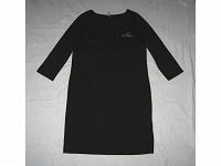 Отдается в дар платье р.46