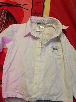 Отдается в дар Крутая рубашка для мальчика