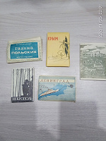 Отдается в дар фотосувенир СССР