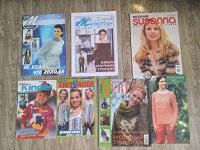 Отдается в дар Старенькие журналы по вязанию.