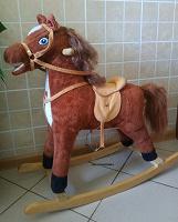 Отдается в дар Конь-качалка музыкальный