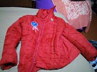 Отдается в дар куртка девочке 5 лет