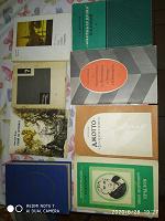 Отдается в дар книги для литературоведов, историков, искусствоведов