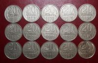 Отдается в дар Монеты СССР 20 копеек