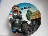 Отдается в дар Магнит «Україна»