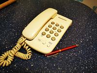 Отдается в дар Телефон Panasonic