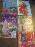 Отдается в дар открытки Новый Год
