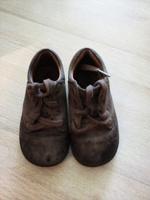 Отдается в дар Кожаные ботиночки