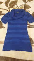 Отдается в дар Синий удлинённый свитер