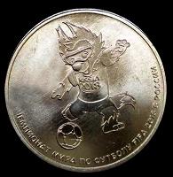 Отдается в дар Монета 25 рублей «Забивака»