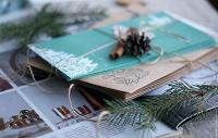 Отдается в дар Новогоднее письмо