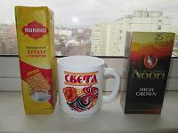 Отдается в дар чаепитие