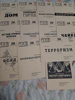 Отдается в дар Программки из театра МХТ Чехова