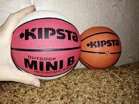 Отдается в дар Мячи детские для баскетбола