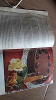 Отдается в дар Кулинарная книга на немецком языке