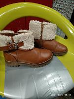 Отдается в дар Ботинки для девочки размер 28
