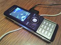 Отдается в дар мобильный телефон sony ericsson S500i
